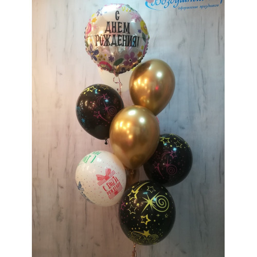 №15 Фонтан из шаров с рисунком