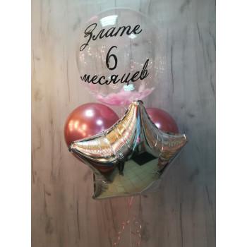 №13 Прозрачный шар bubbles с перьями внутри